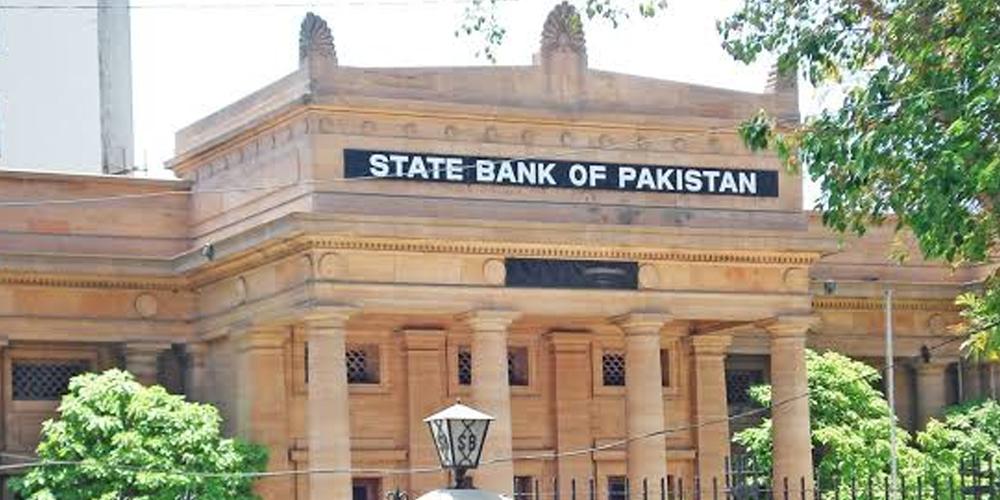 اسٹیٹ بینک آف پاکستان