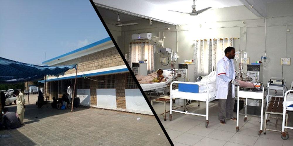 larkana hospital management