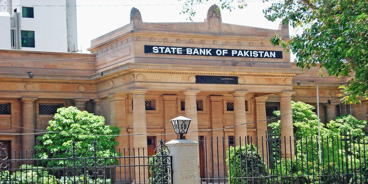 بول نیوز اردو - 8 مئی کو تمام بینک اور مالیاتی ادارے کھلے رہیں گے thumbnail
