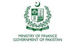 وزارت خزانہ