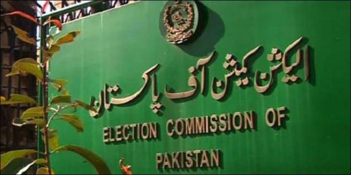 بول نیوز اردو - این اے249، الیکشن کمیشن کا ووٹوں کی دوبارہ گنتی کا حکم thumbnail