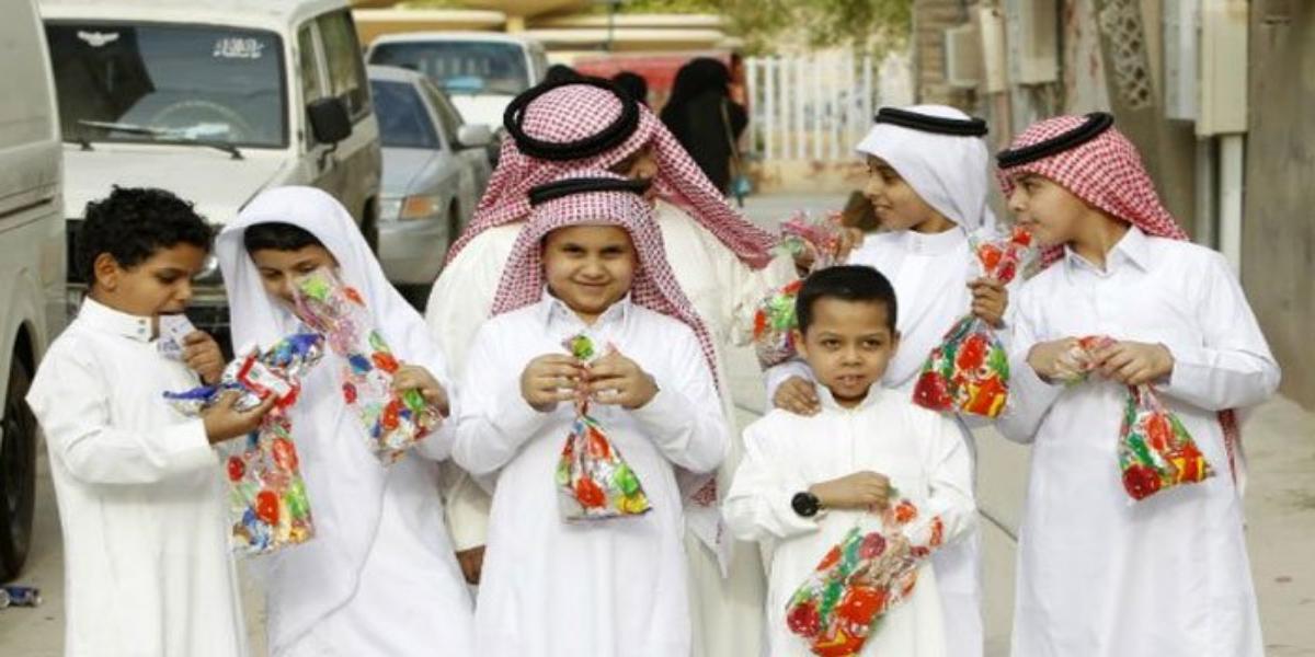 بول نیوز اردو - سعودی عرب میں عید کی تعطیلات کا اعلان thumbnail