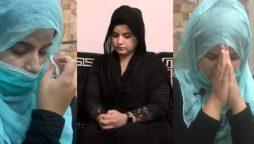 مینار پاکستان واقعہ