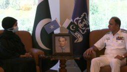 صومالیہ کی سفیر