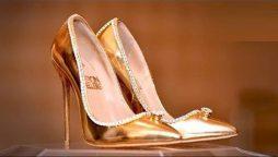 جوتوں